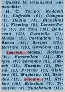 StampaSera от 3.01.1967.jpg