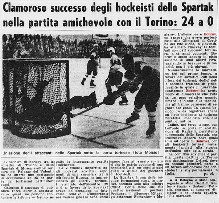 La Stampa от 4.01.1967.jpg