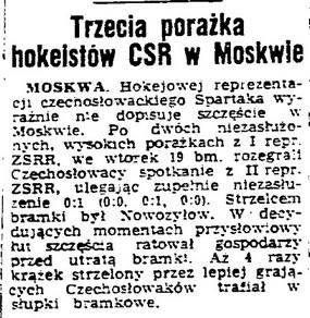 19.02.1957 СССР-2 - Сп Чех.jpg