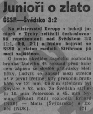 1979 ЧЕю 4.jpg