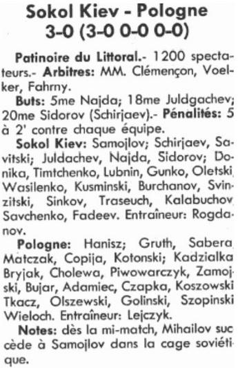 янв 1991 Сокол - Польша.jpg