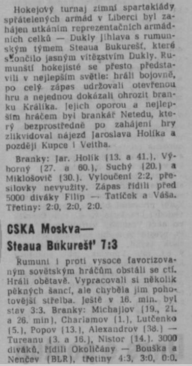 1977. ЦСКА - Стяуа.jpg