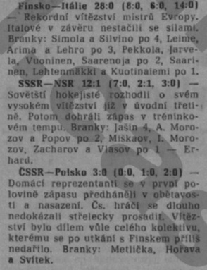 1979 ЧЕю 2.jpg