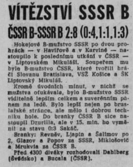 28.03.73 СССР-2 ЧССР-2.jpg