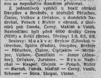 23.12.58 СССР-2 - Руда Гвезда.jpg