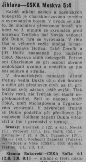 1977 ЦСКА - Дукла Йиглава.jpg