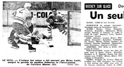 19.02.1966 со Швейц.jpg