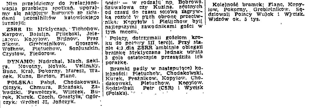 1956-57 Катовице.jpg