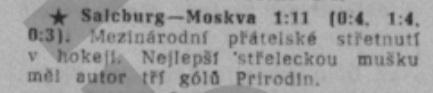 сб. Москвы в Австрии 1980.jpg