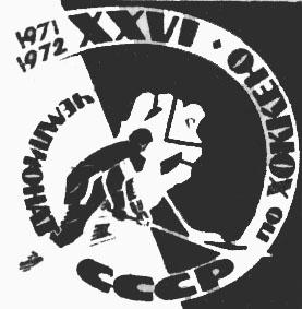 1971-72.jpg
