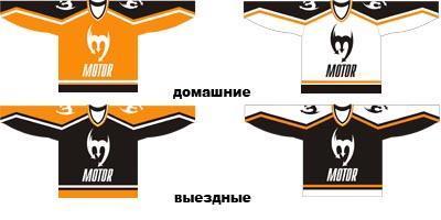 Motor_Barnaul_06.jpg