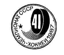 86-87.jpg