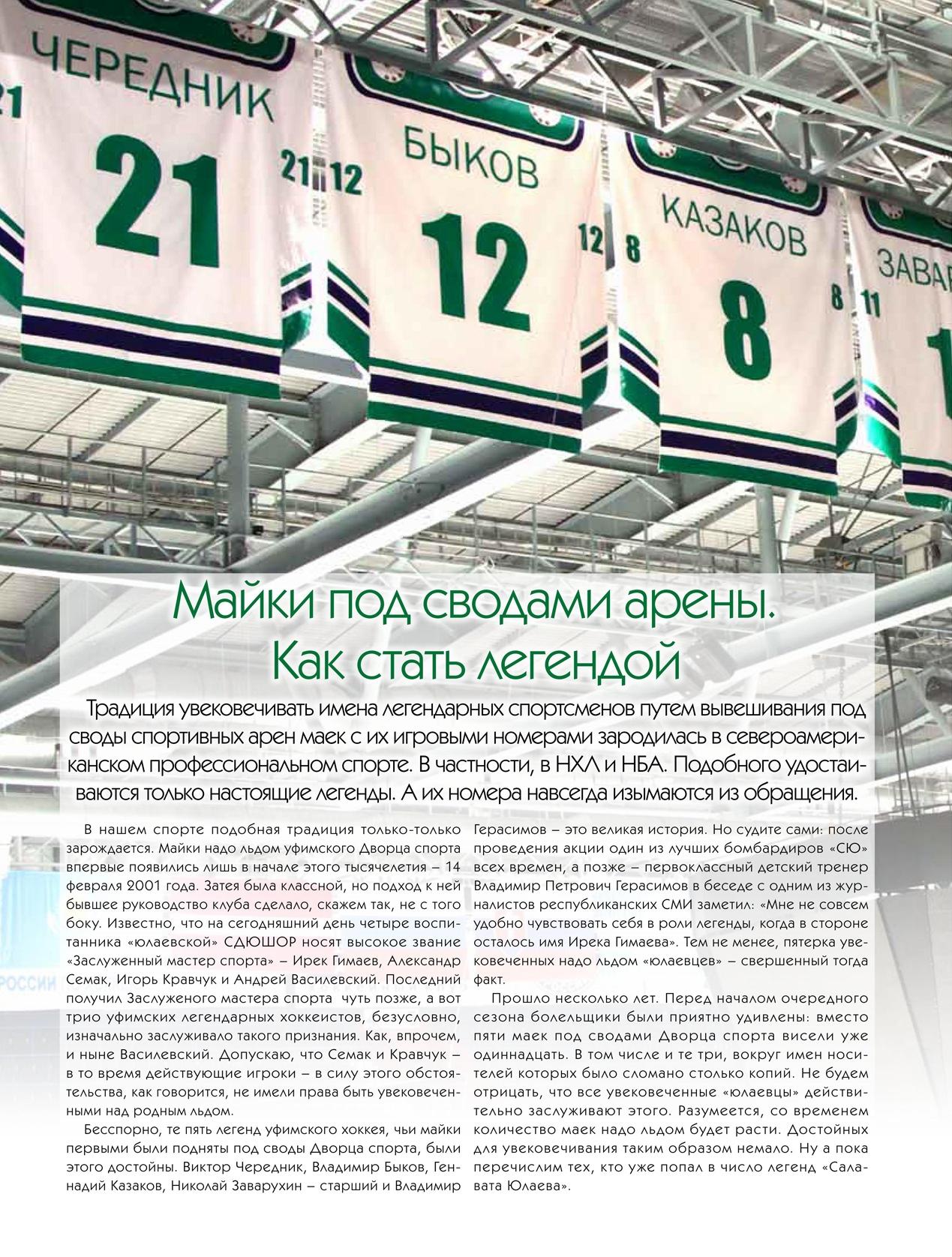 СЮ-Майки_1.jpg