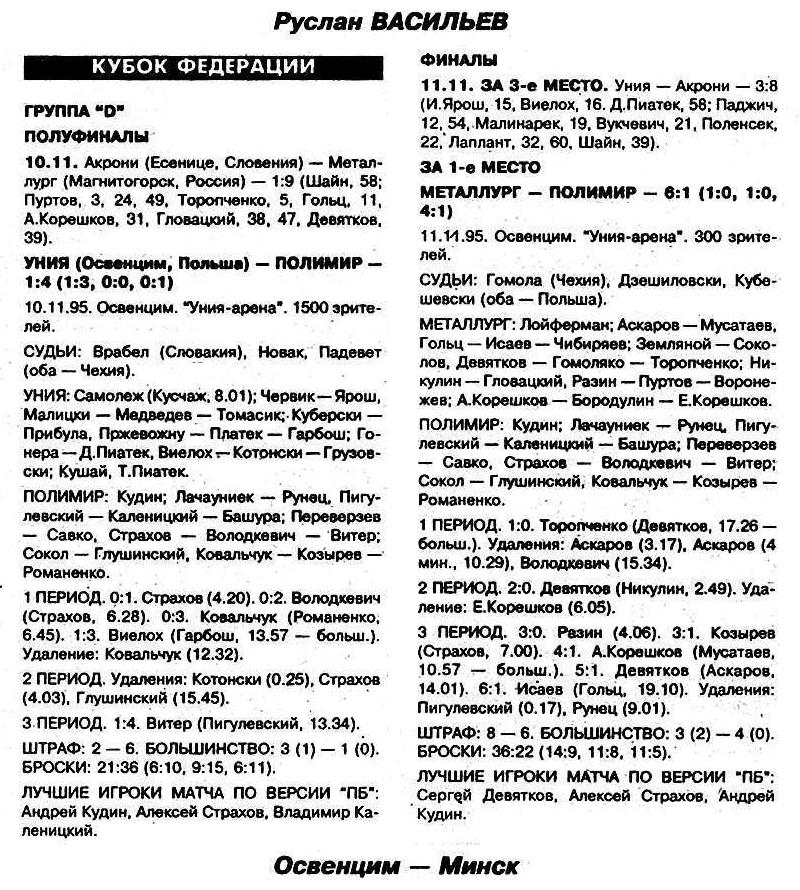 КФ-95-4-Пб.jpg