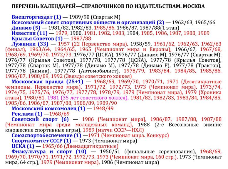 Москва_КС.jpg