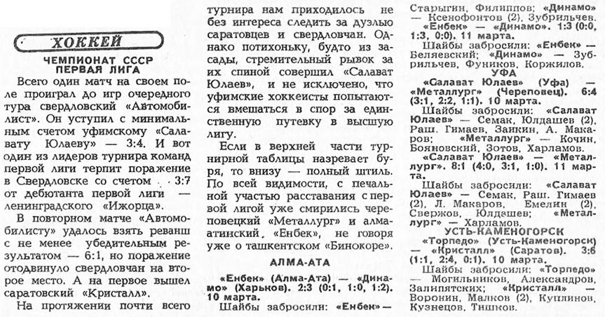 41_ 47-48 (5).jpg