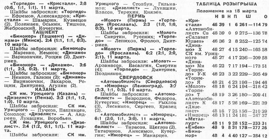 42_ 47-48 (9).jpg