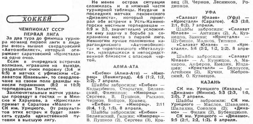 48_ 55-56 (6).jpg