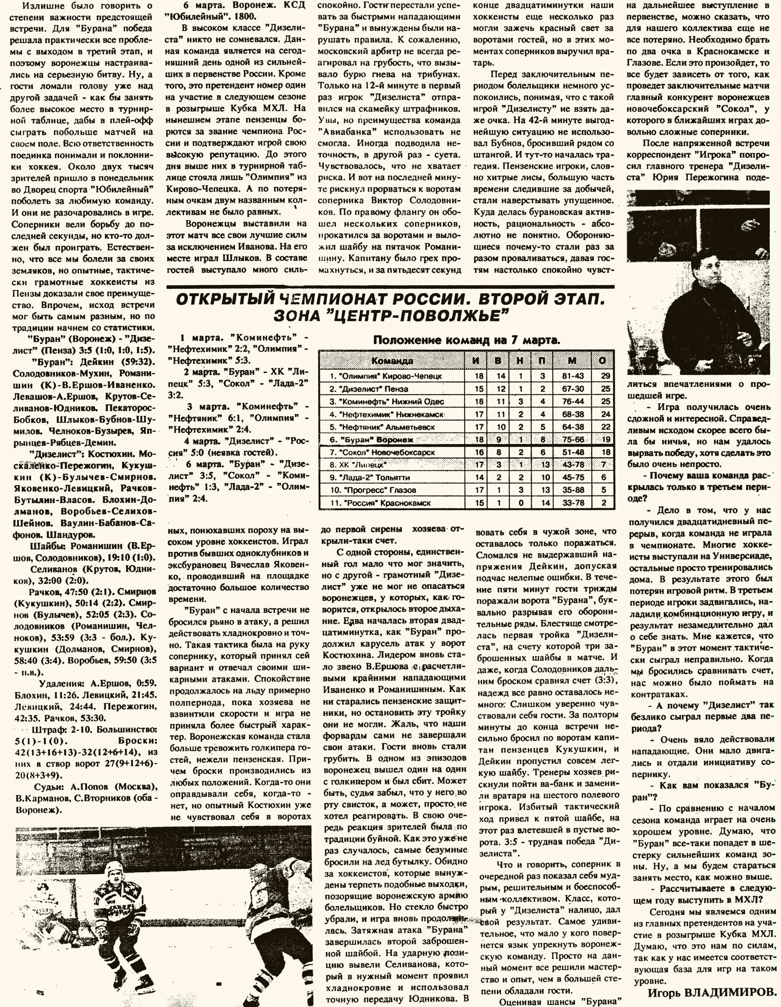 31-1.jpg