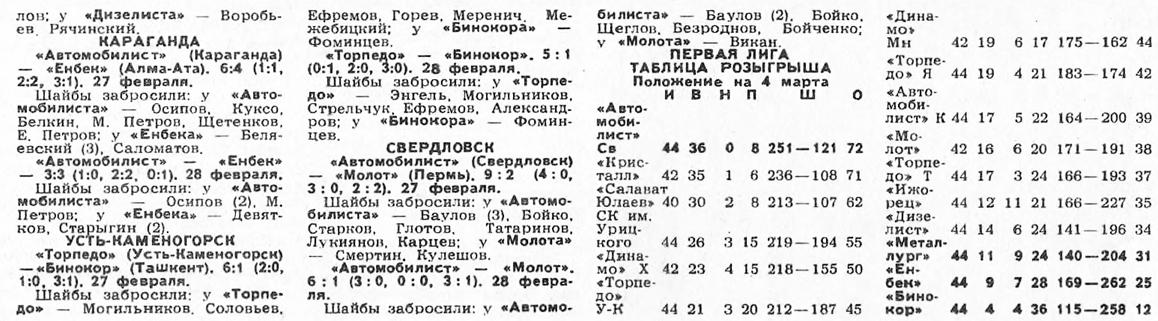 39_ 43-44 (6).jpg