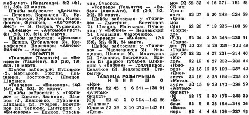 45_ 49-50 (2) 51-52 (4).jpg