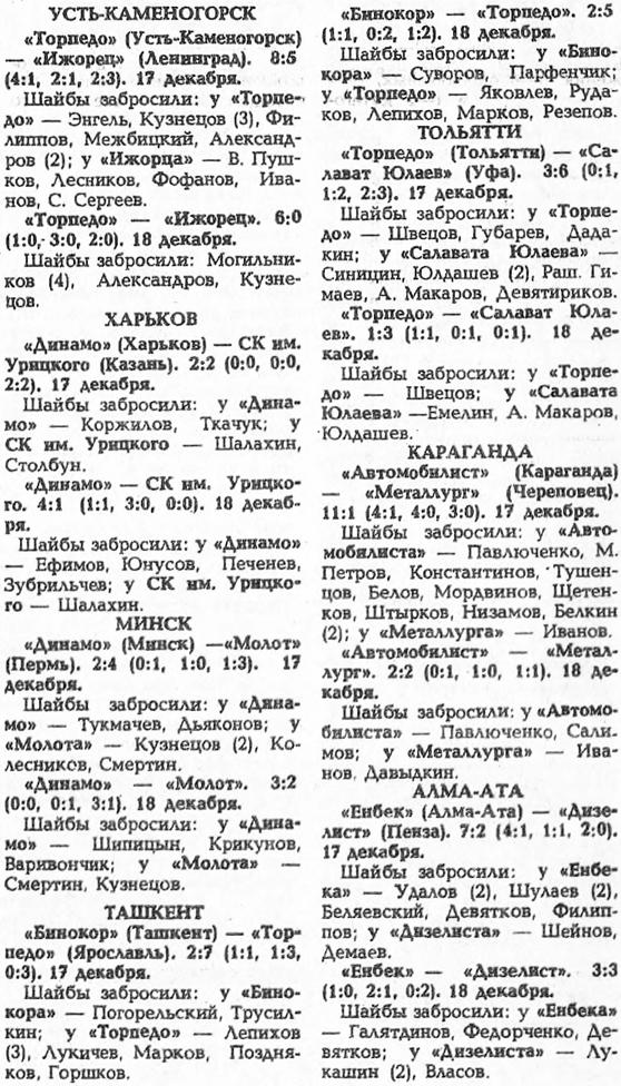 25_ 27-28 (14).jpg