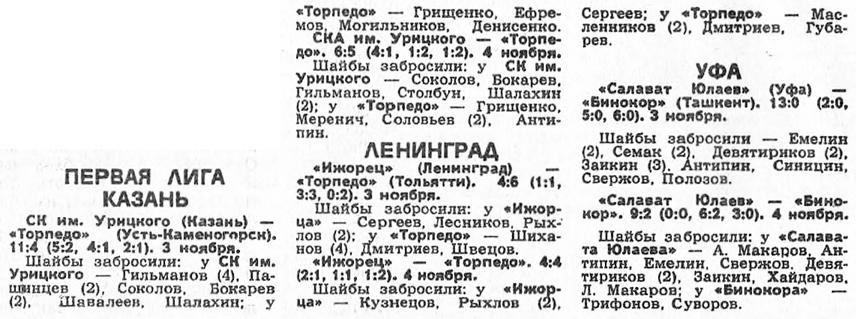 12_ 15-16 (6).jpg