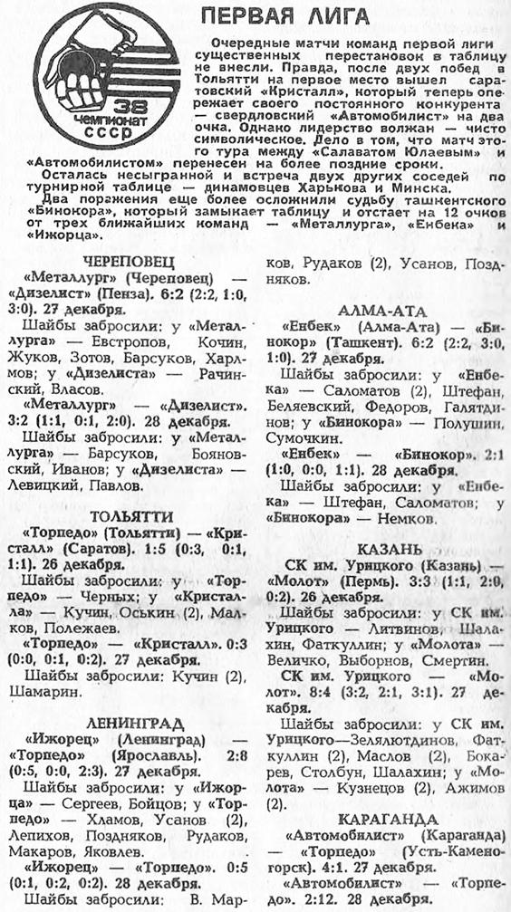 27_ 31-32 (10).jpg