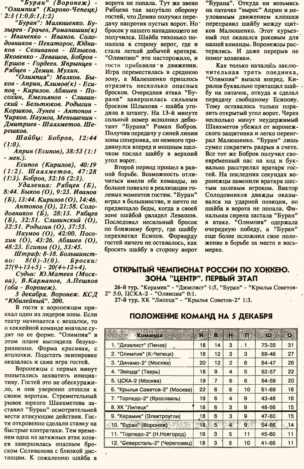 13а-1.jpg