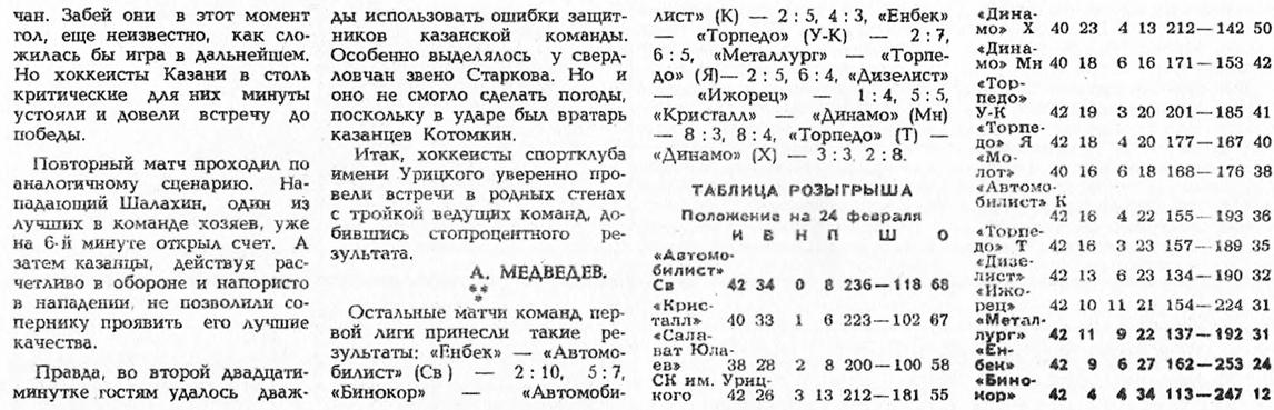 36_ 41-42 (прод.).jpg