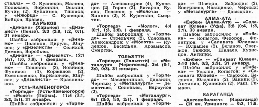 33_ 37-38 (8).jpg