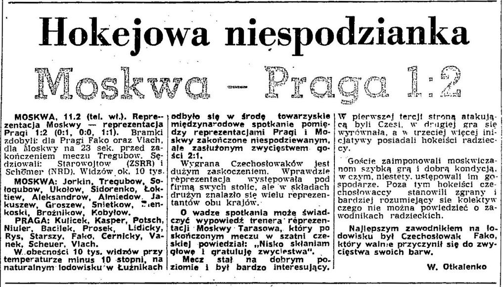 Москва-Прага-1959.jpg