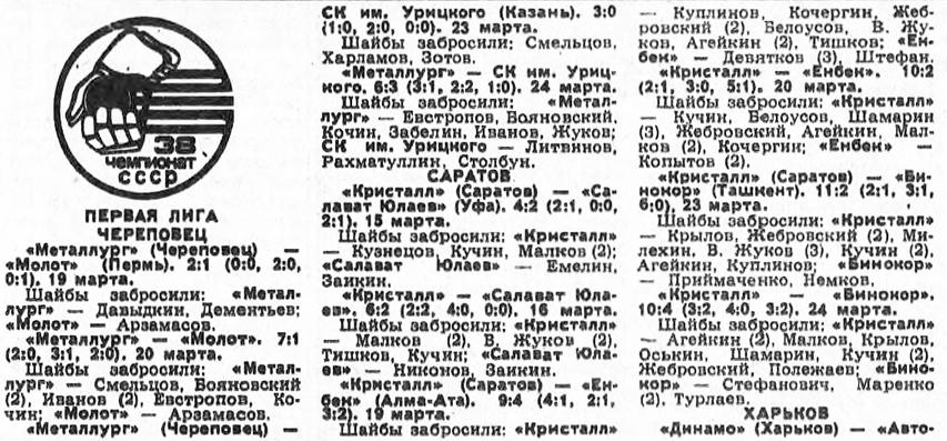 44_ 49-50 (4) 51-52 (4) пер 29-30 (2).jpg
