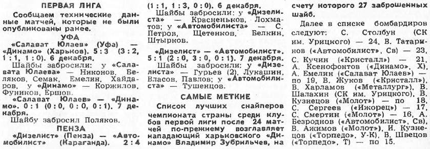 22_ 23-24 (4).jpg