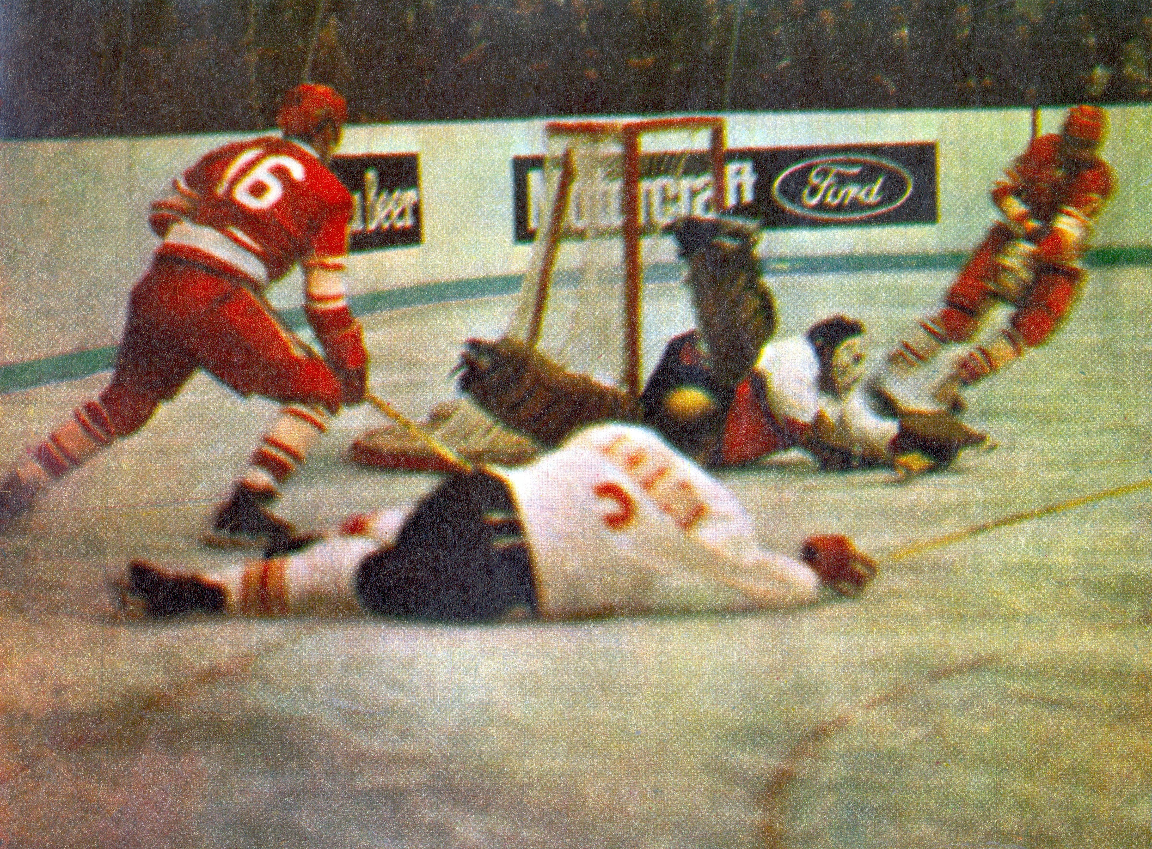 1972 summit ser.41.jpg
