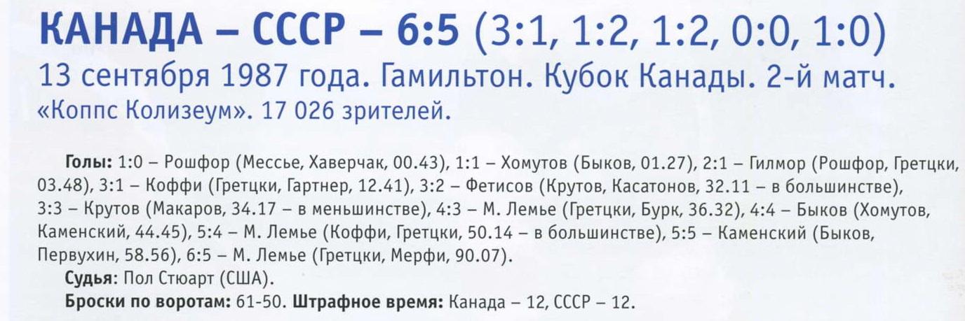 КК 87 (5).jpg