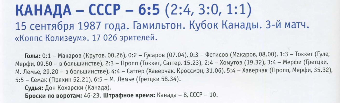 КК 87 (8).jpg