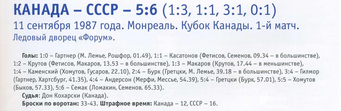 КК 87 (3).jpg