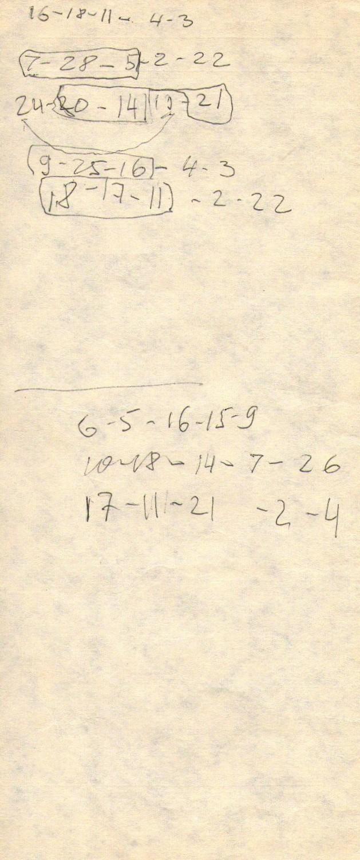 1981 КЦ (10).jpg