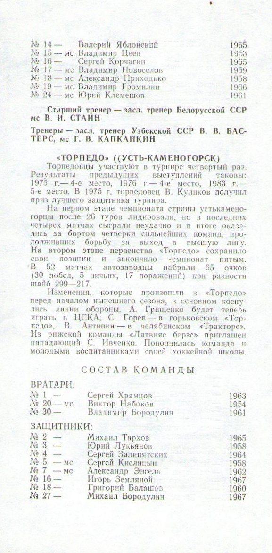1985 КЦ (10).jpg