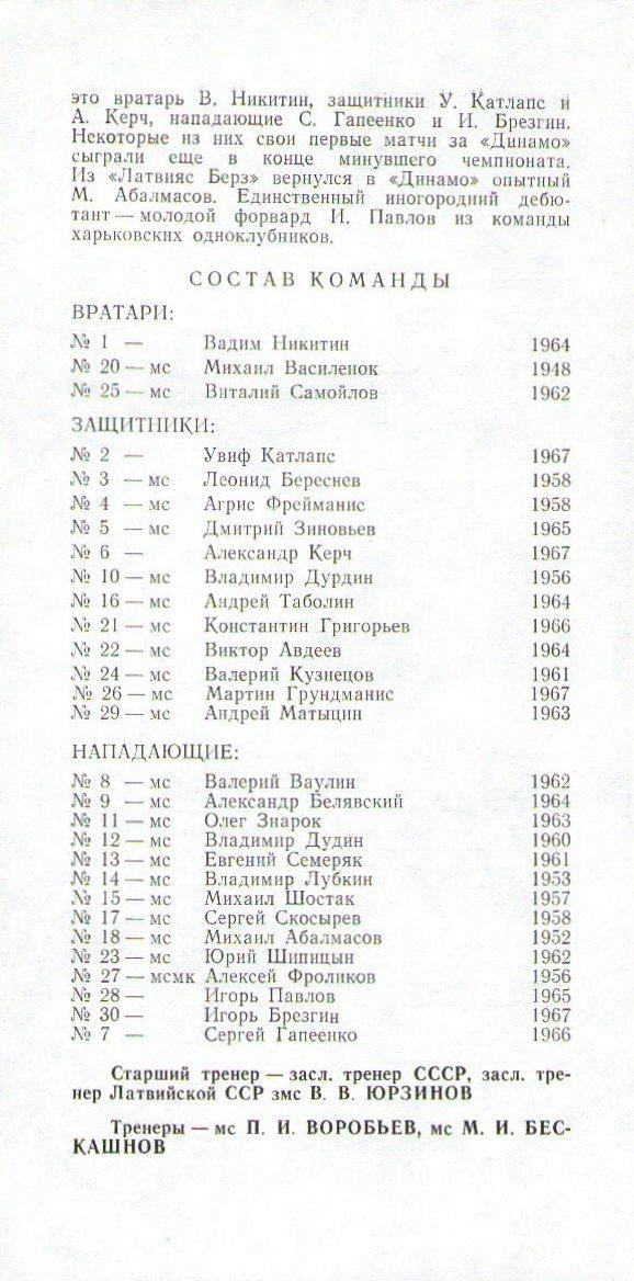 1985 КЦ (8).jpg