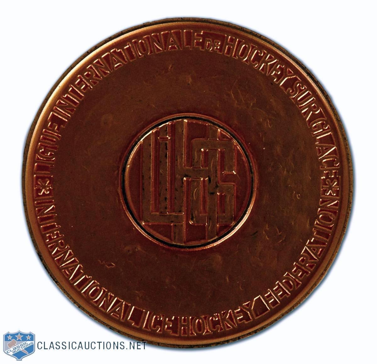 1950р ЧМ бронза.jpg