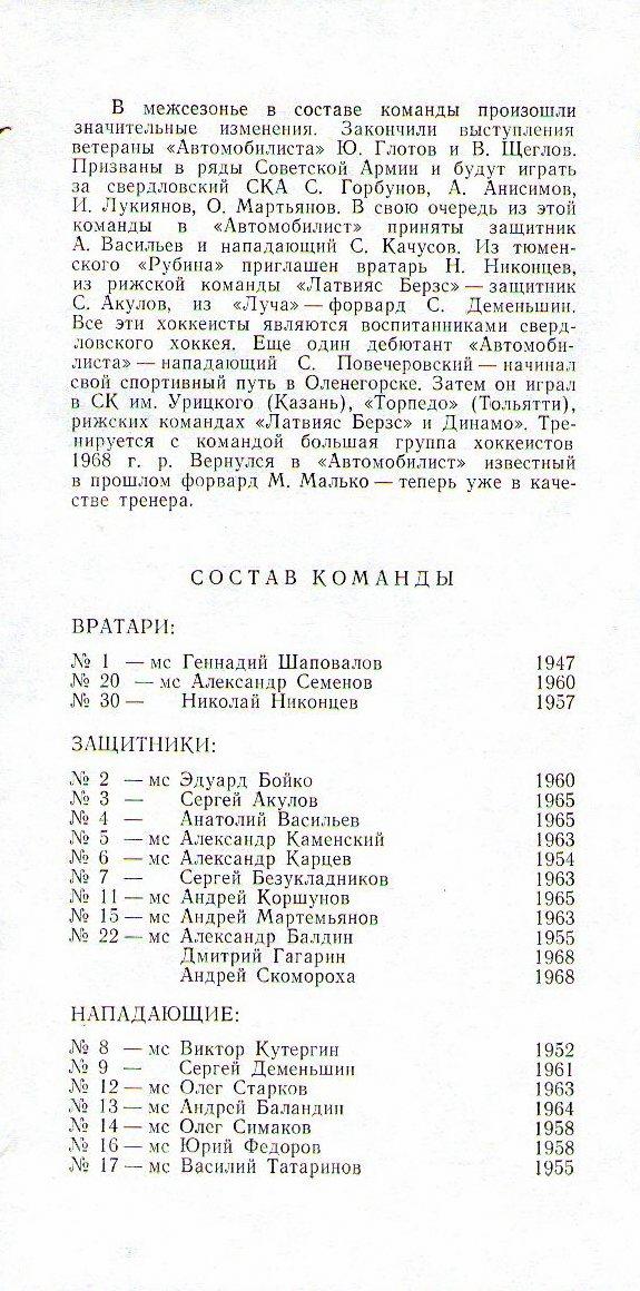 1985 КЦ (12).jpg