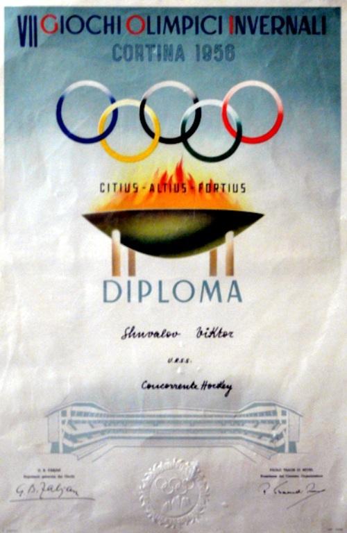 1956 ОИ диплом ол.чемпиона В.Шувалова.jpg