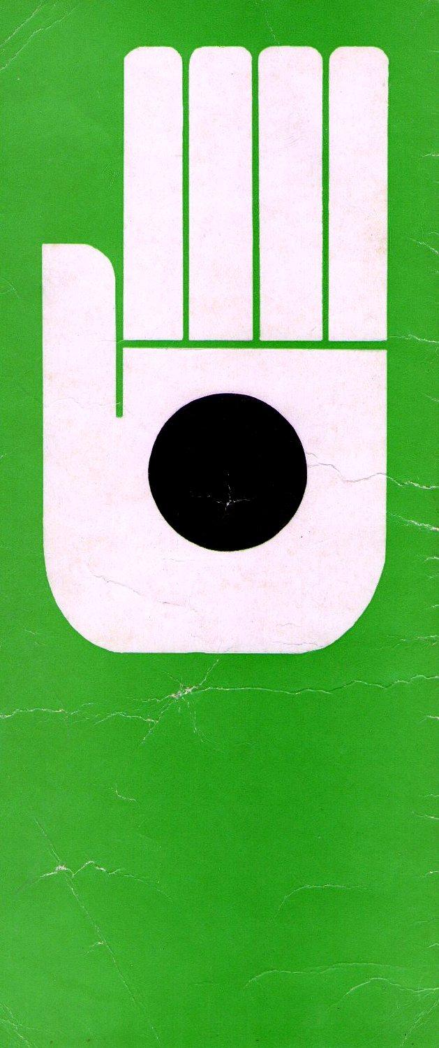 1981 КЦ (12).jpg