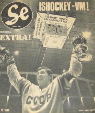 1965-Mondial.jpg