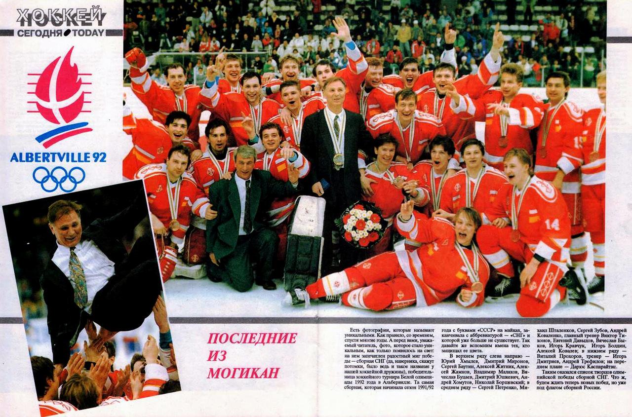 Хоккей 80 год ссср канада смотреть онлайн игру 21 фотография