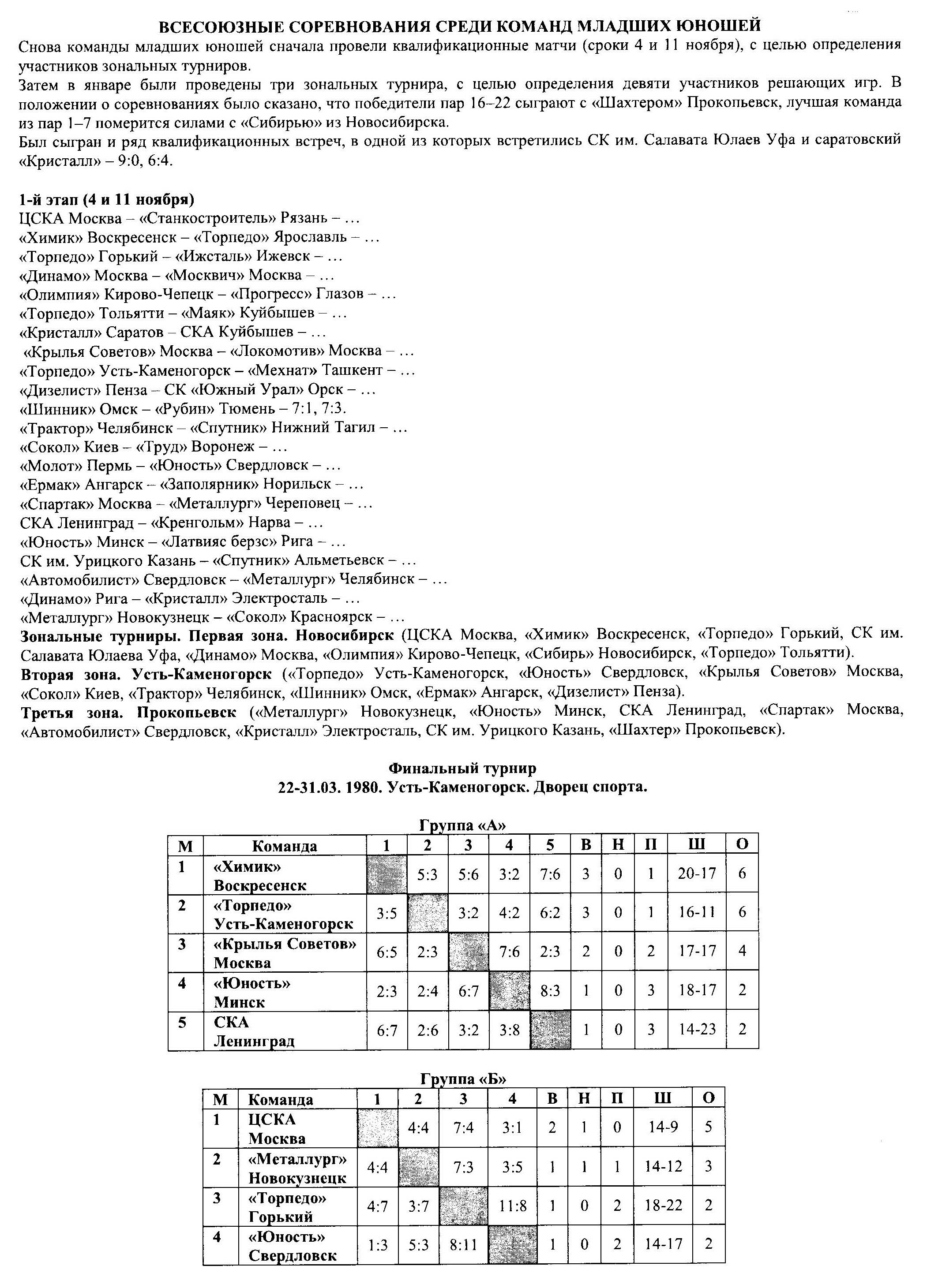 80-3 (1).jpg