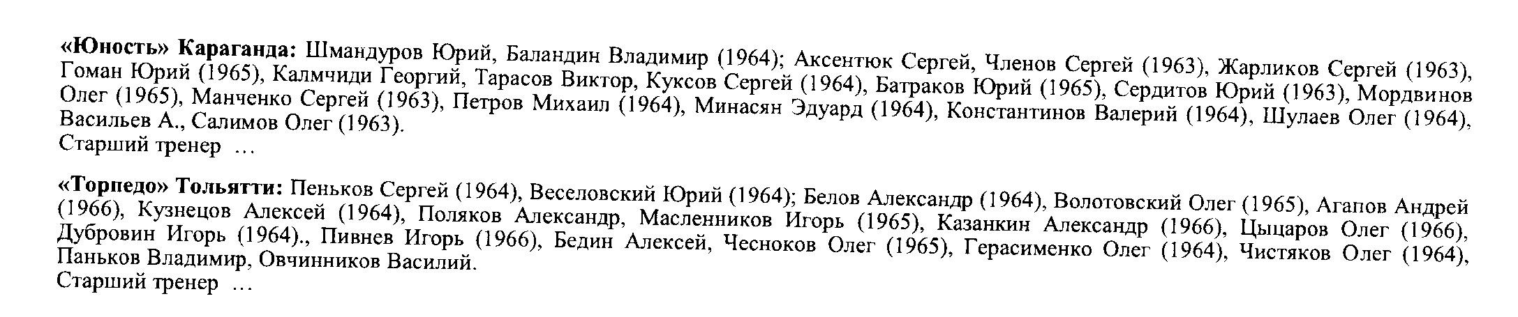 82-2.jpg