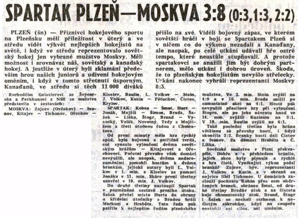 23.2.1961 (2).jpg